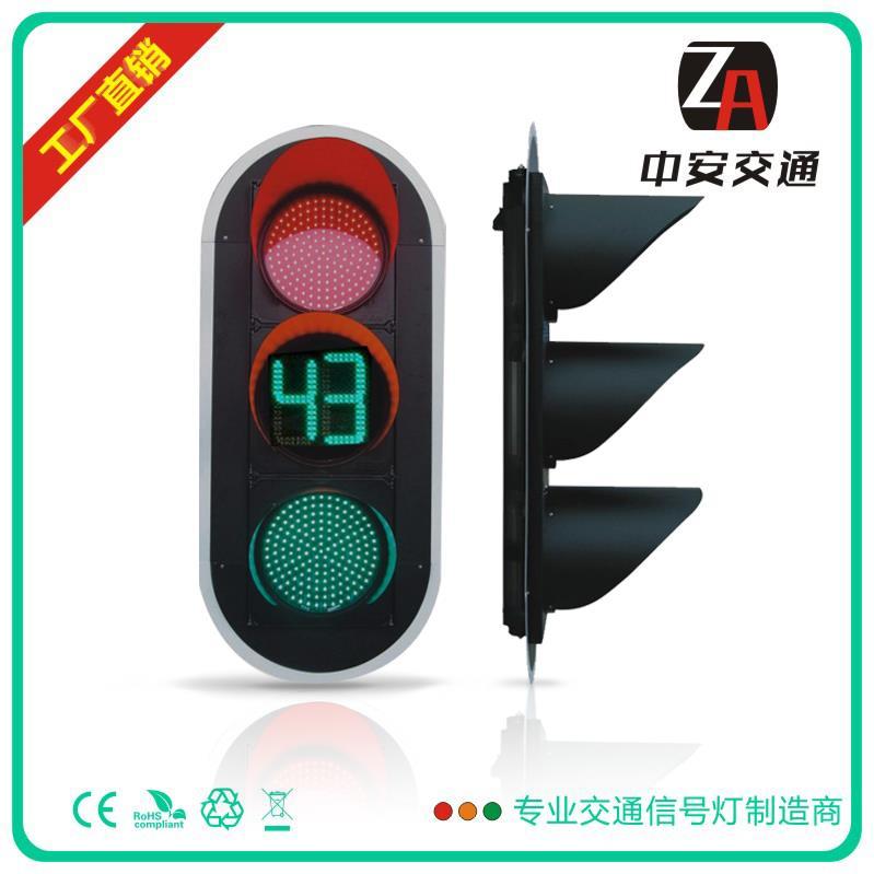 300mm红黄(含双色双位倒计时)绿满盘信号灯三单元