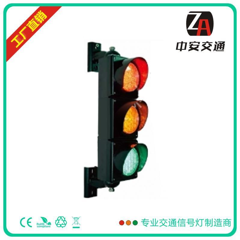 100mm红黄绿双透镜LED交通灯三单元