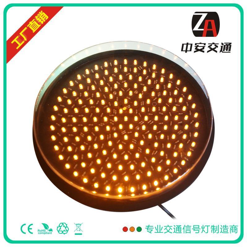 300mm黄满盘交通信号灯灯芯