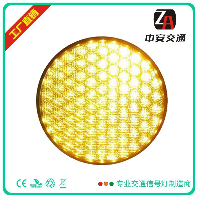 300mm花纹双透镜黄满盘交通信号灯灯芯