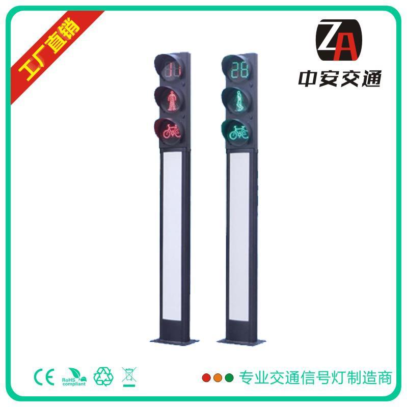3.2米一体式自行车+红绿人+倒计时信号灯