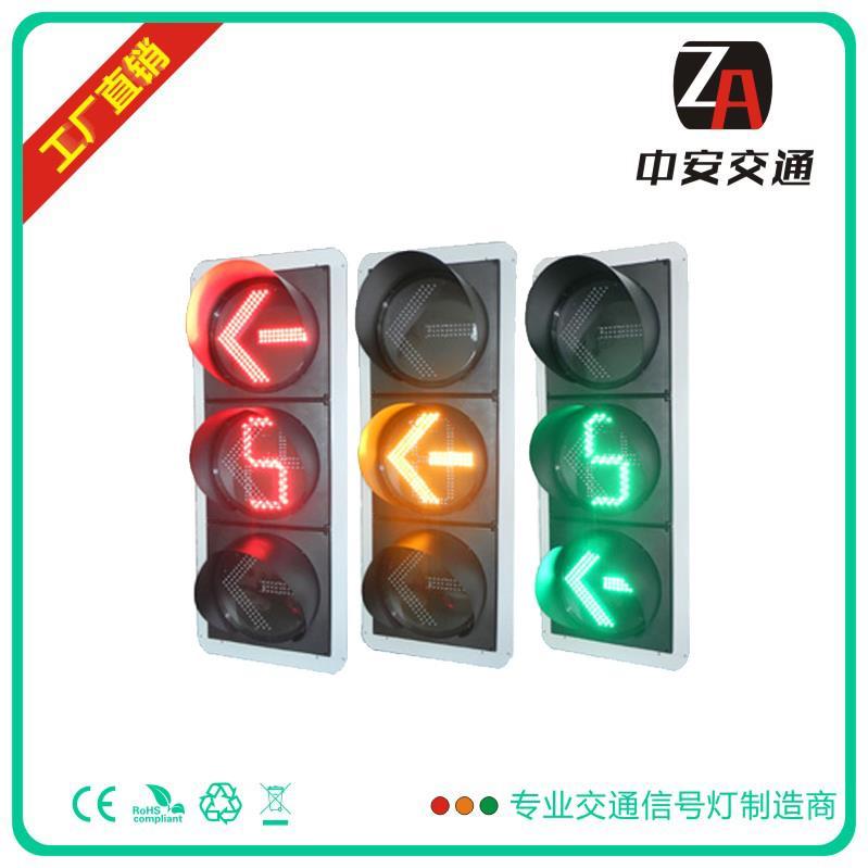 400mm红黄(含单八倒计时)绿箭头交通信号灯三单元