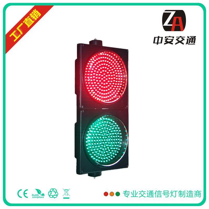 300mm LED Traffic Signal (Fresnel Lens R&G Full Ball )