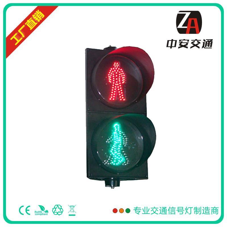 300mm Dynamic Pedestrian Signal