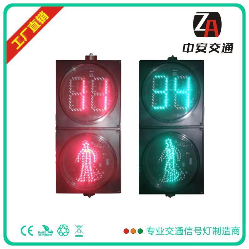 300mm Bi-color Countdown Meter &Dynamic Pedestrian Signal