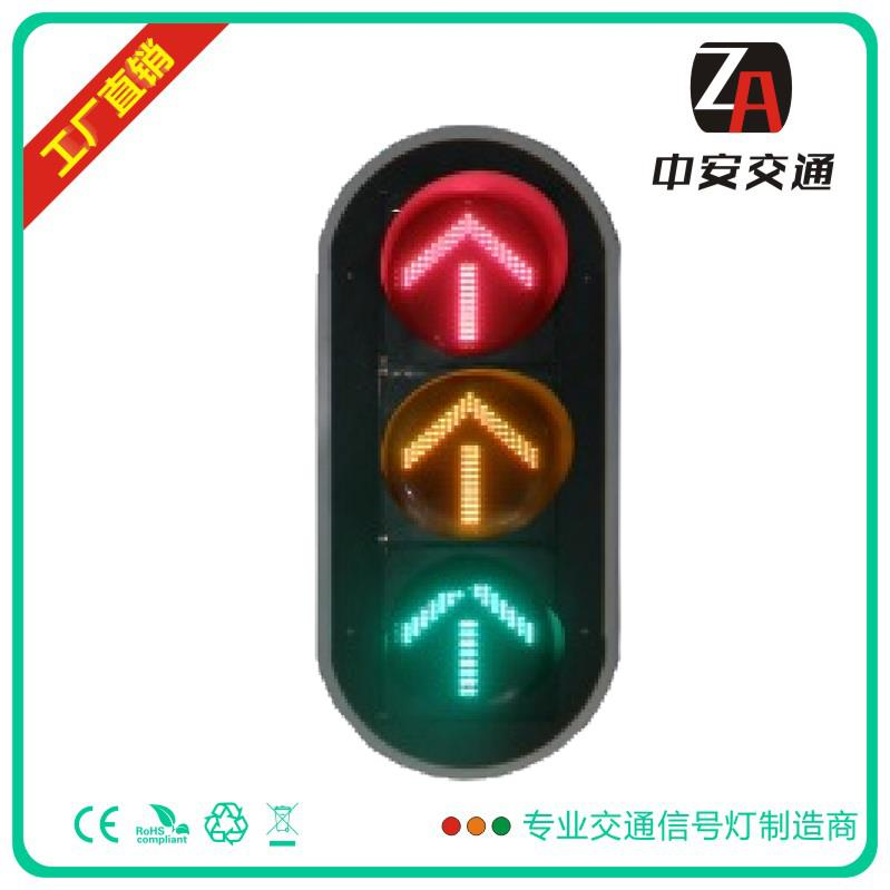300mm RYG Arrow Traffic Light Without Optical Lens