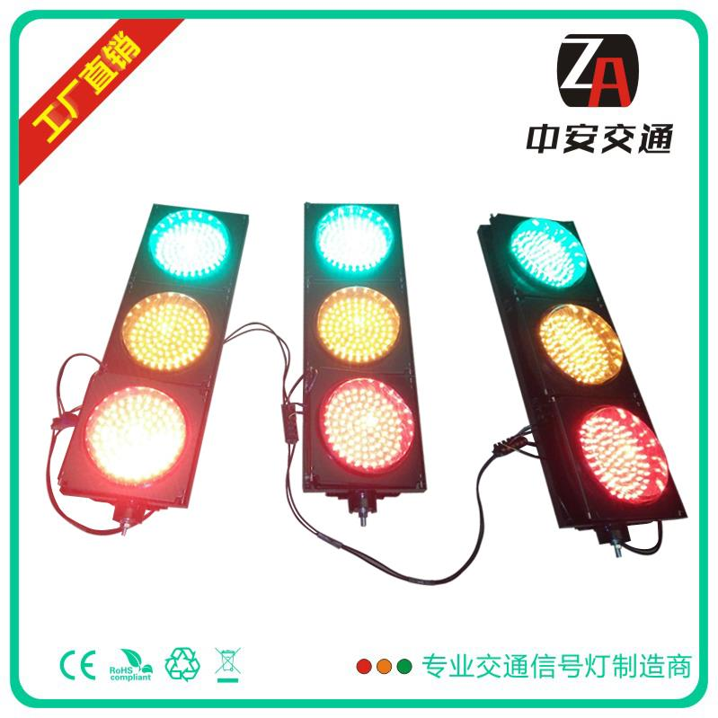 200mm RYG Full Ball Traffic Light Without Optical Lens