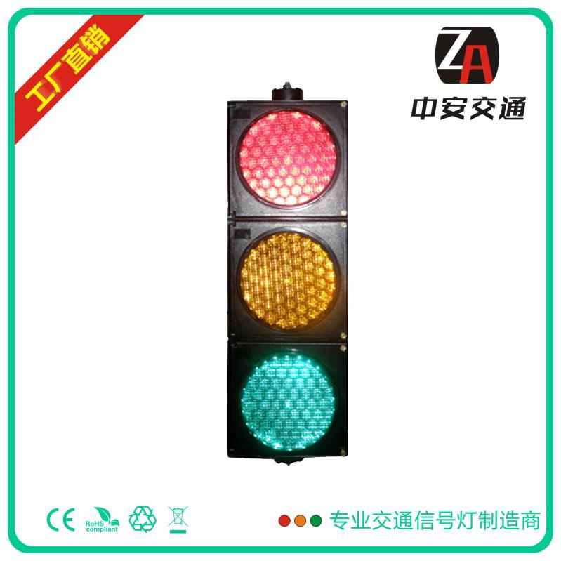 200 RYG Full Ball Traffic Light With Cobweb Lens
