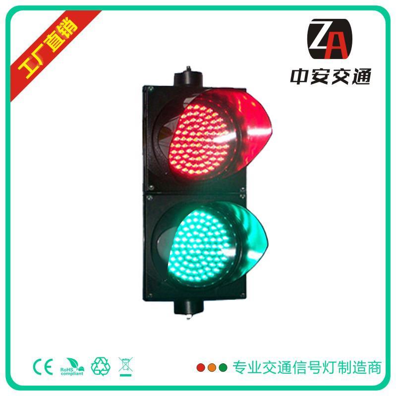 200mm LED Traffic Signal (Fresnel Lens R&G Full Ball)