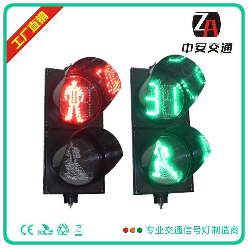 200mm LED Pedestiran Traffic Light with Countdown Timer