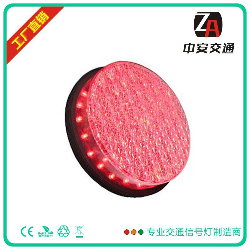 200mm Cobweb Lens Red LED Traffic Light Module