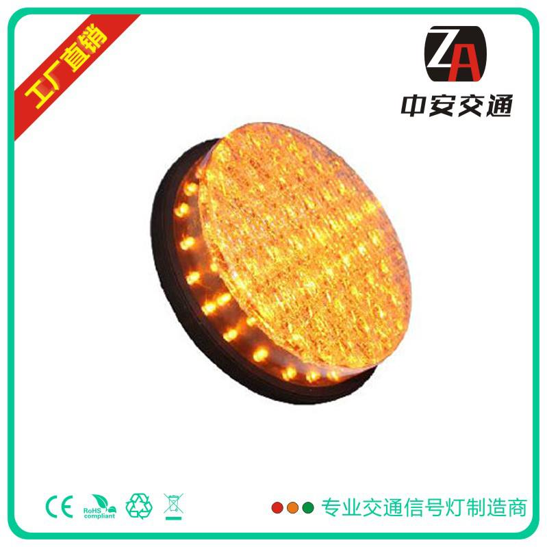 200mm Cobweb Lens Yellow LED Traffic Light Module