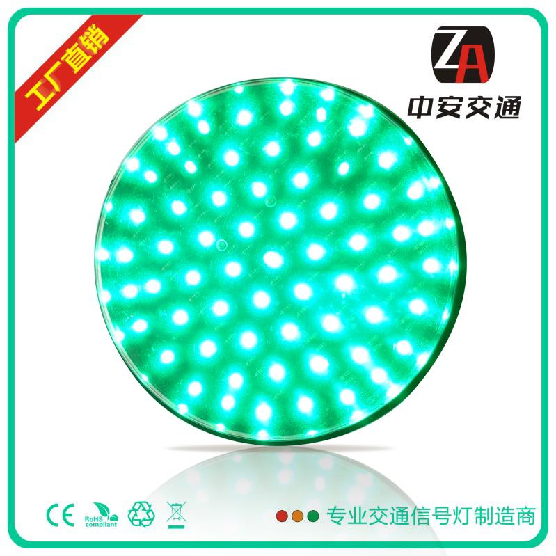 200mm Cobweb Lens Green LED Traffic Light Module
