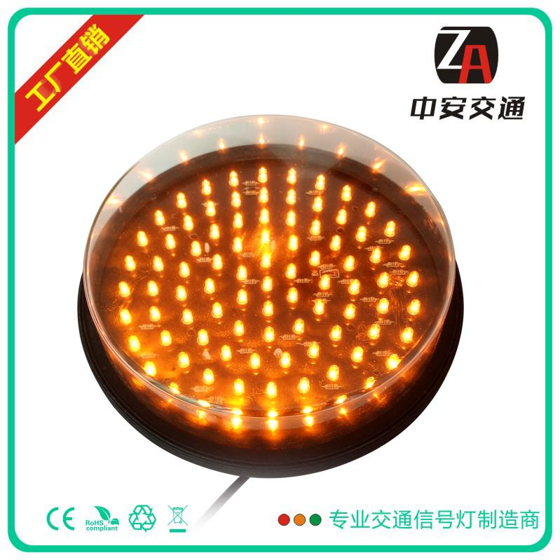 200mm Yellow Ball LED Traffic Signal Module