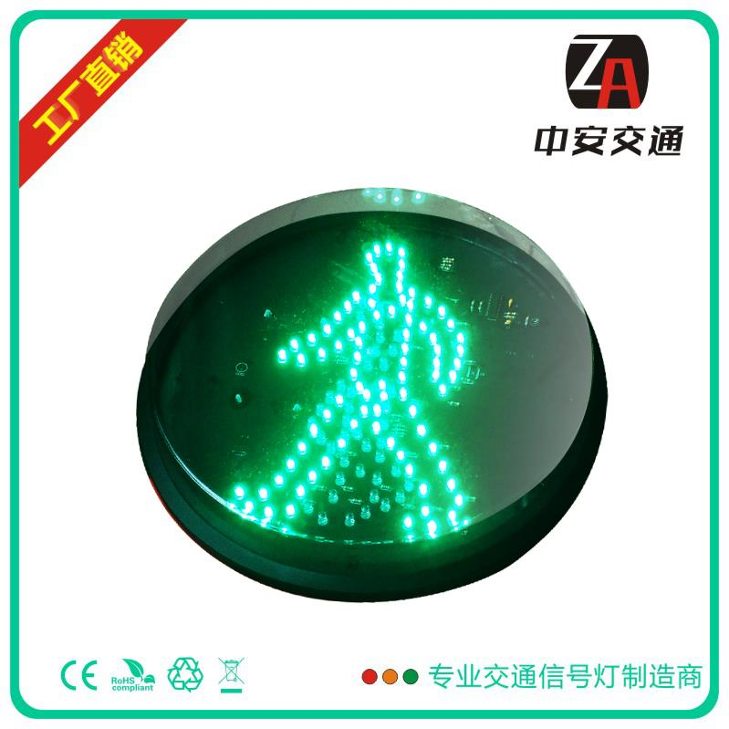 200mm Static Green Pedestrian Traffic Light Module