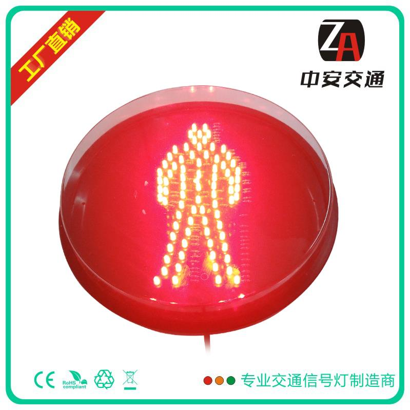 200mm Red Static Pedestrian Traffic Light Module