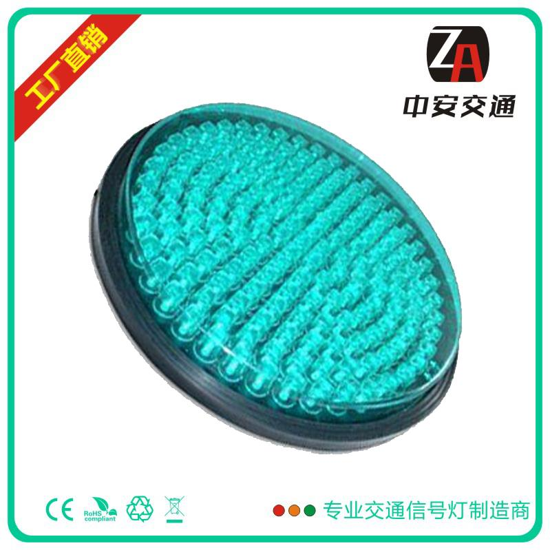 300mm Green Bjavascript:;all LED Traffic Signal Module