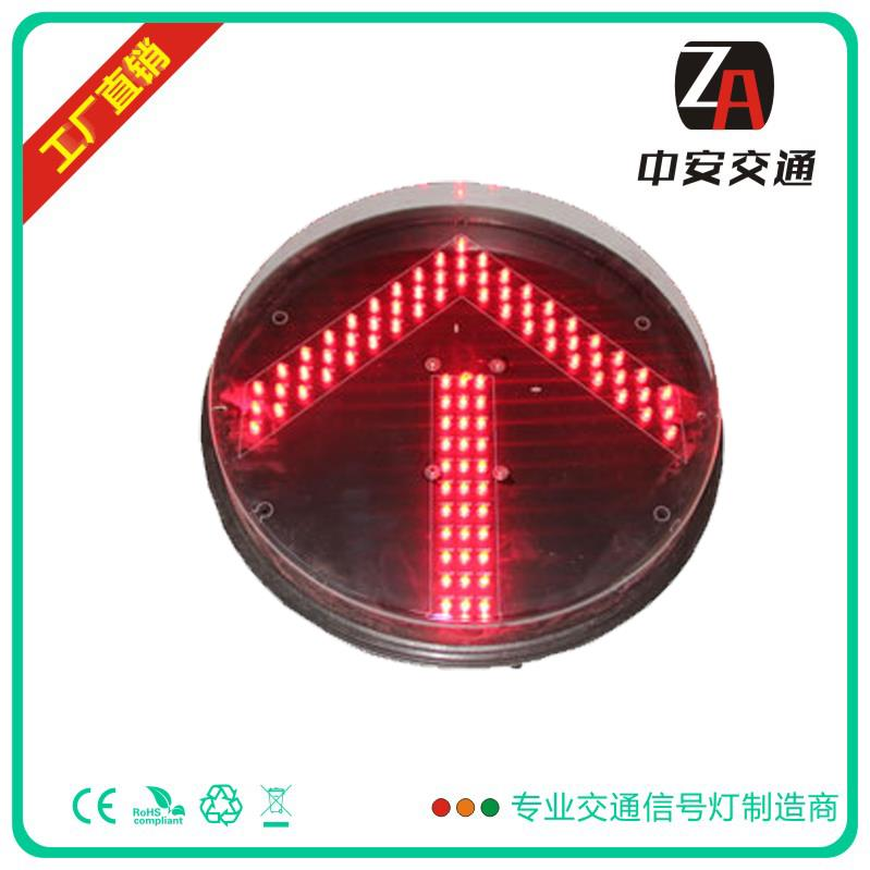 300mm Red Arrow LED Traffic Light Module