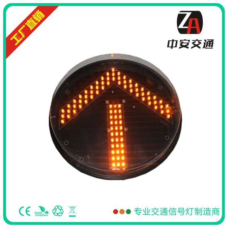 300mm Yellow Arrow LED Traffic Light Module