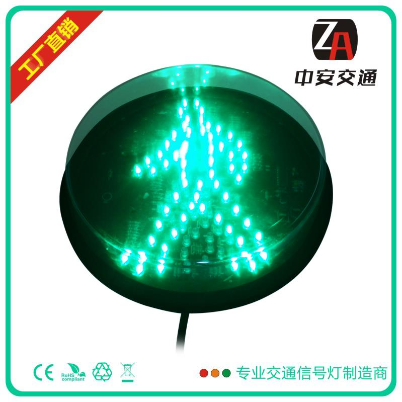 00mm Green Static Pedestrian Light Module