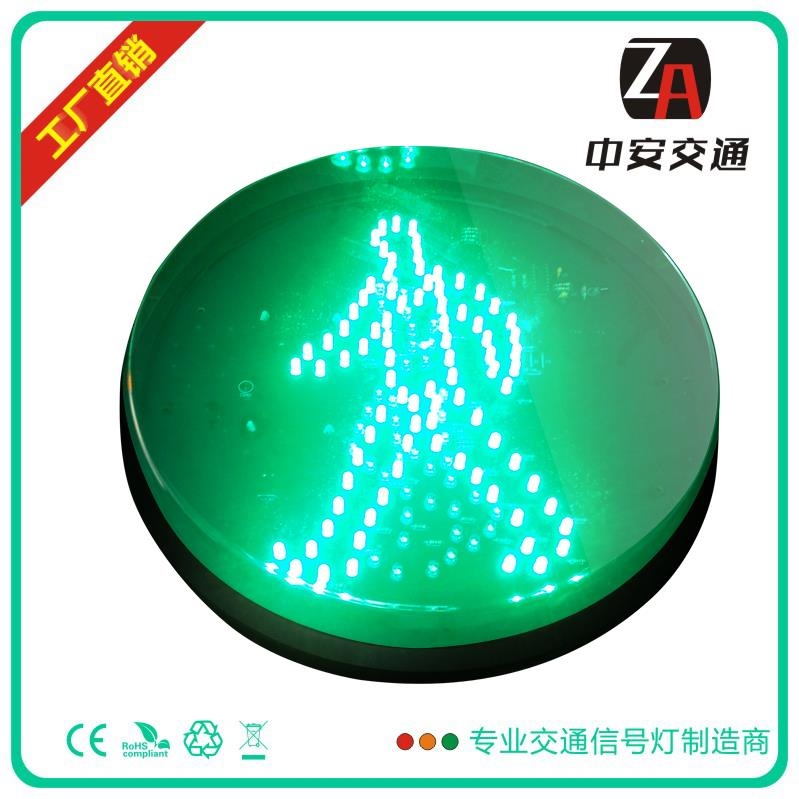 300mm Green Dynamic Pedestrian Light Module