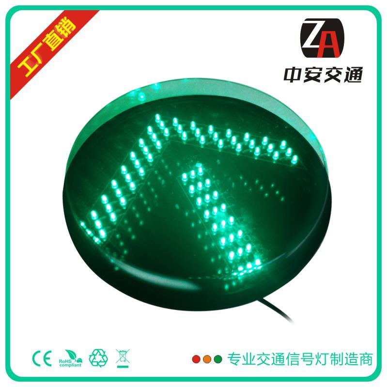 300mm Green Arrow LED Traffic Light Module