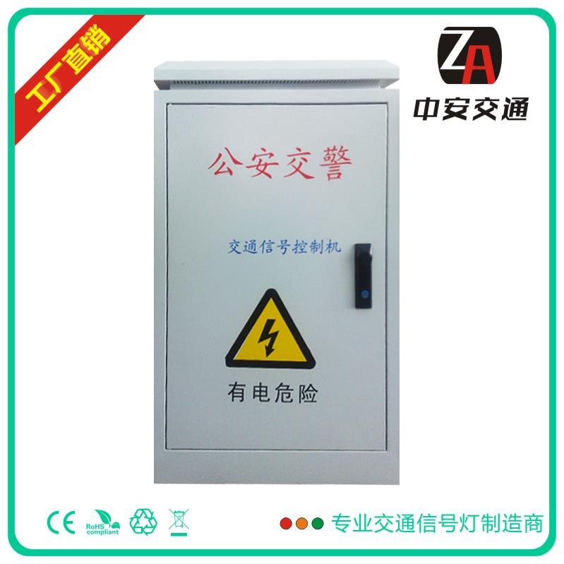 44 outputs Fixed Time traffic Signal controller