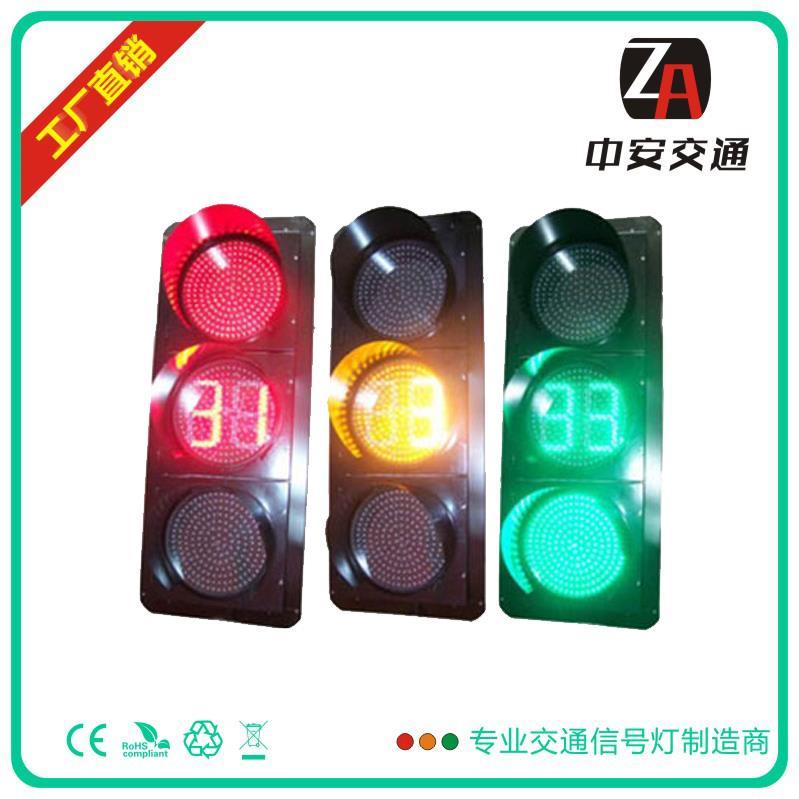 400mm红黄(含双色双位倒计时)绿满盘信号灯三单元