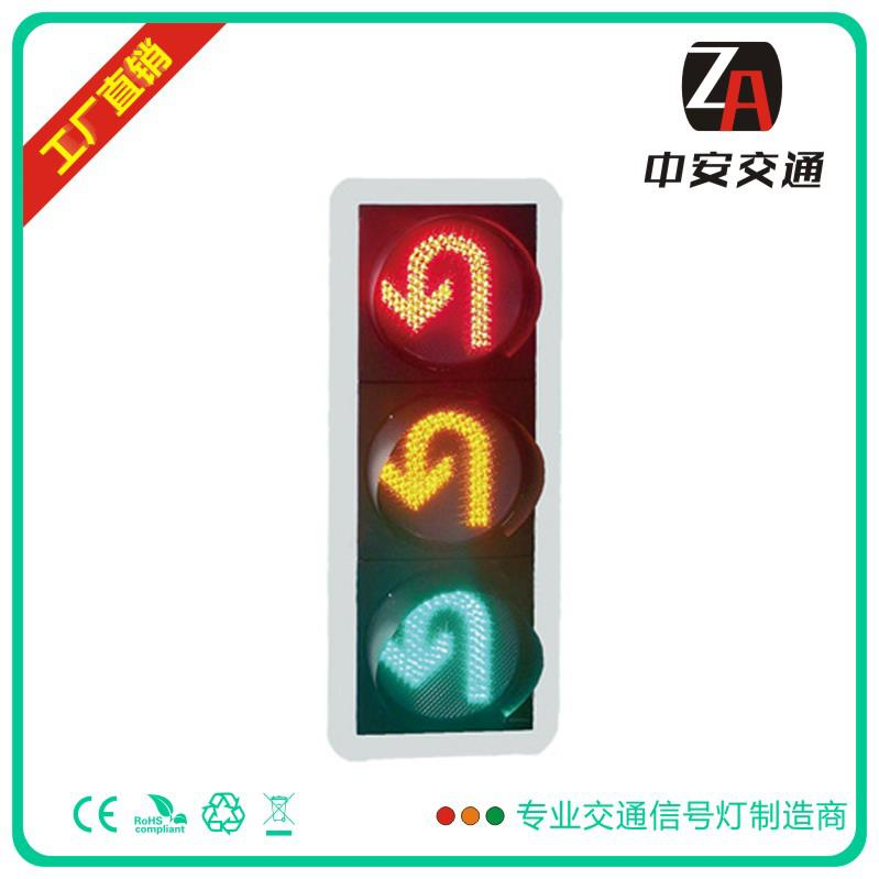 400mm红黄绿调头交通信号灯三单元
