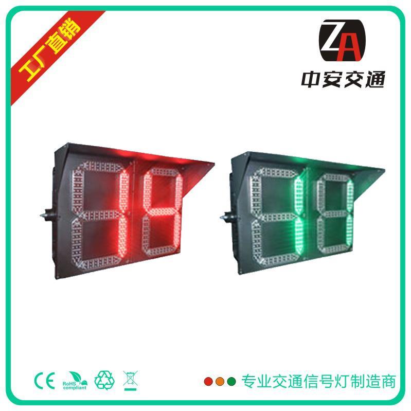 800*600mm三色双位LED交通倒计时