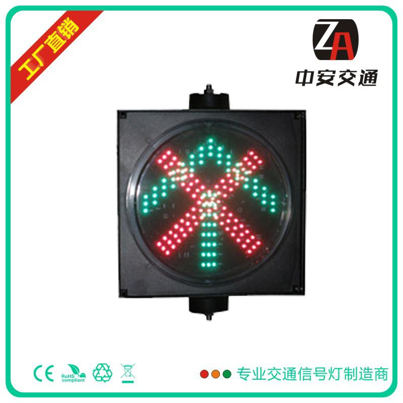 300mm红叉绿箭车道指示灯二合一一单元
