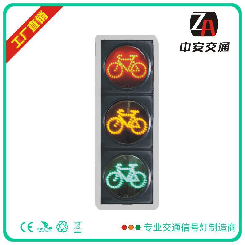 400mm非机动车交通信号灯三单元(自行车)