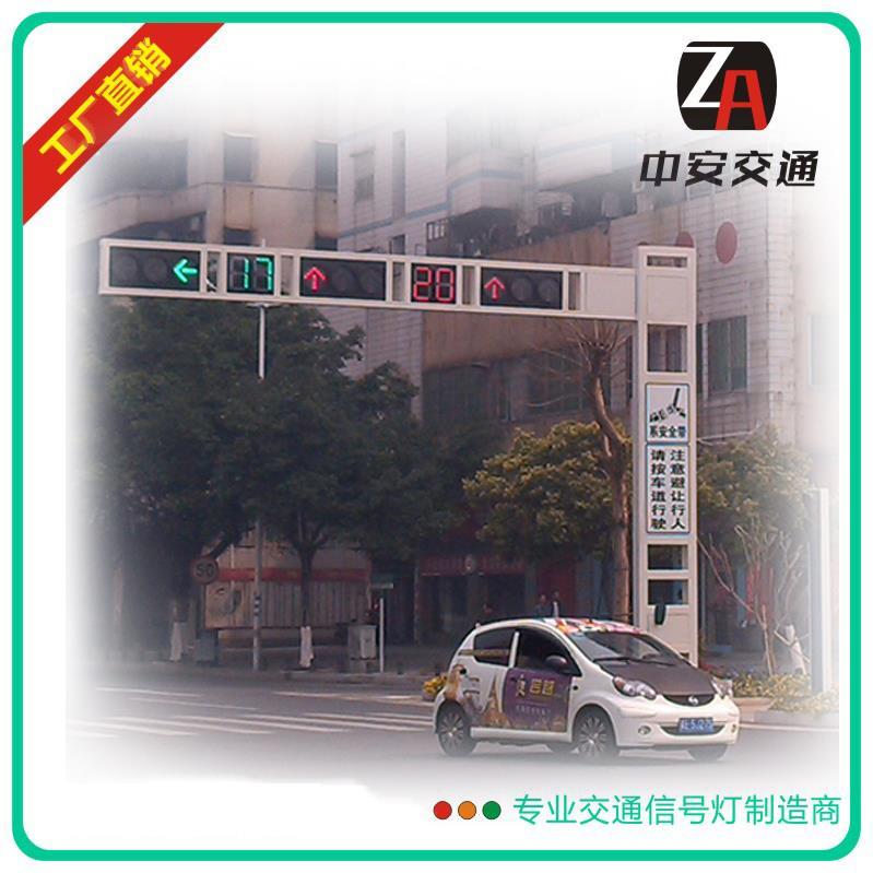 广东阳江市中安交通信号灯安装实例