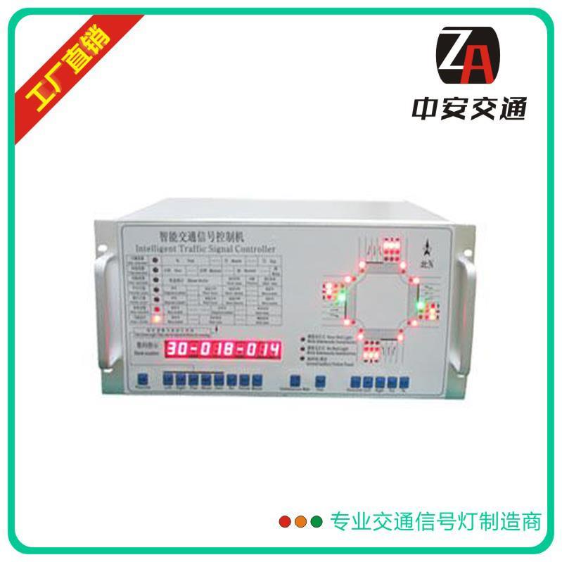 联网式道路交通信号控制机主机